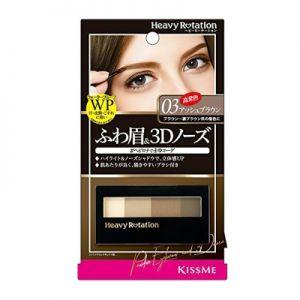 日本奇士美KISS ME Heavy Rotation 3D鼻影眉粉 3.5g 03号