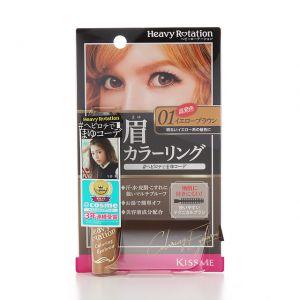 日本ISEHAN伊势半 Heavy Rotation性感裸妆自然眉色染眉膏 哑光效果 01黄褐色 8g