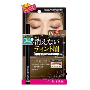 日本KISSME HEAVY ROTATION持久防水液体眉笔眉毛液 两款选