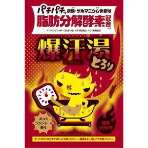 日本BISON 热感生姜脂肪分解酵素美肌爆汗汤 60g