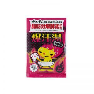 日本BISON爆汗汤脂肪分解泡澡入浴剂浴盐舒缓快眠 柠檬苏打汽水香60g
