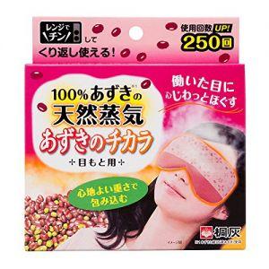 日本KIRIBAI桐灰 天然红豆蒸汽眼罩 一副 舒缓眼部疲劳