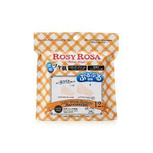 ROSY ROSA MAKEUP SPONGES TRIANGLE12pcs