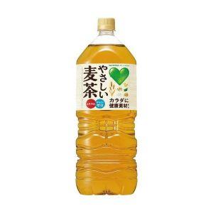 日本SUNTORY 麦茶 2L