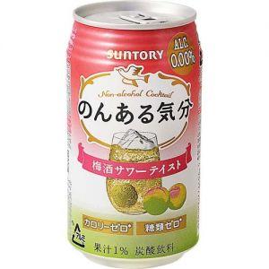 SUNTORY SOFT DRINK-PLUM FLAVOR 350ML