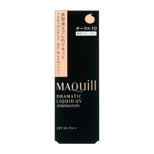 日本 资生堂Maquillage心机13小时长效持久轻薄服帖粉底液 OC10