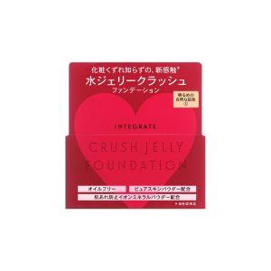 日本资生堂INTEGRATE透润果冻气垫粉底 持久遮瑕保湿控油养护 01明亮色