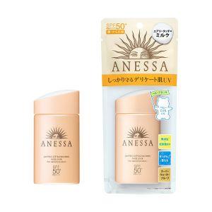 日本资生堂安热沙ANESSA防晒霜粉金瓶安耐晒敏感肌儿童防晒乳60ml
