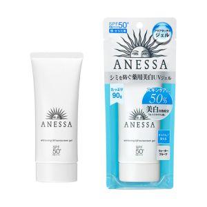 日本安耐晒2020新款白色软管防晒霜面脸部专用美白啫喱90g