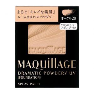 SHISEIDO MAQUIL DRAMATIC POWDERY UV 0C20