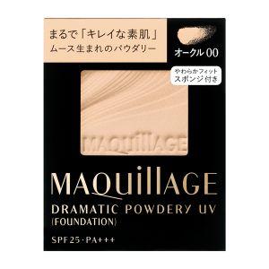 SHISEIDO MAQUIL DRAMATIC POWDERY UV 0C00