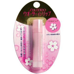 日本SHISEIDO资生堂水润唇膏 樱花限定款 3.5g