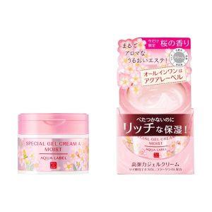 日本AQUALABEL水之印 五合一高保湿面霜2019粉色樱花限定款 90g