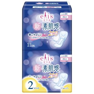 日本大王elis棉柔吸收无护翼夜用卫生巾290mm11片 2包装