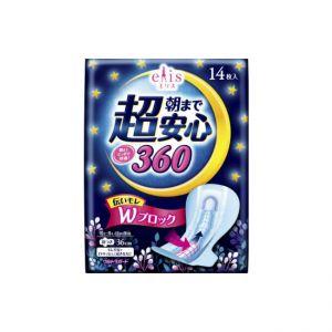 日本elis卫生巾夜用360mm超安心加长棉柔月经棉14片