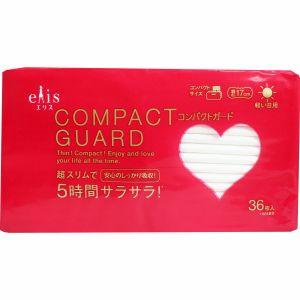 日本ELIS COMPACT GUARD 日用超薄卫生棉 17CM 36片