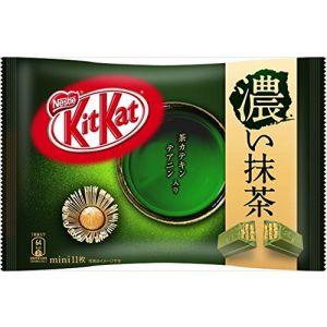 NESTLE Kit Kat Japanese Uji Koi Dark Matcha Green Tea KitKat Chocolates 124.3g