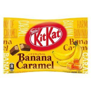 日本NESTLE雀巢 KITKAT迷你香蕉焦糖味威化夹心饼干 12枚 118G