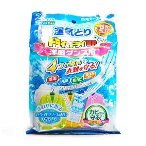 日本HAKUGEN 白元衣柜可挂式抽屉飘香吸湿防潮防霉除湿抽湿袋 家用衣橱除异味 衣柜型2片装 清新皂香