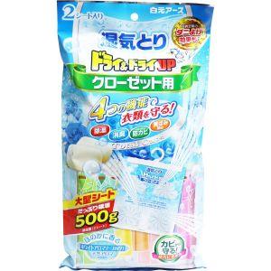 日本HAKUGEN 白元祛味防霉防潮剂 悬挂式 衣柜用 2片装 清新皂香