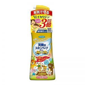 日本vape未来金色驱蚊水喷雾 婴儿童孕妇防蚊虫叮咬3倍加强 200ml