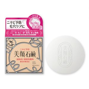 日本明色美颜洗颜皂洗面奶清洁毛孔控油保湿祛痘粉刺洁面皂 80g