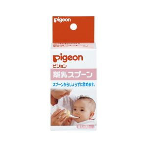 PIGEON WEANING SPOON H-36