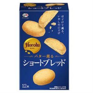 日本FUJIYA不二家 异国烘焙奶酥饼 12片 96G