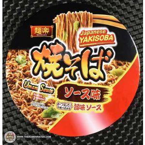 日本HIKARI 日式鲜味荞麦面 121.2g