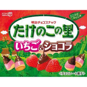 日本MEIJI明治 草莓巧克力竹笋饼干 61G