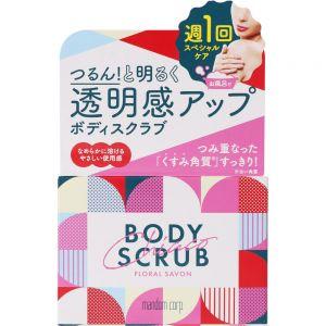日本MANDOM曼丹2020春新品 去角质去鸡皮身体磨砂按摩膏200g