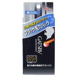日本MANDOM曼丹 GATSBY杰士派 男士炭黑清洁鼻贴 10枚入