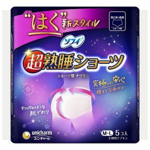 日本苏菲超熟睡 裤型卫生巾 安心裤5枚入夜用