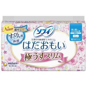 日本尤妮佳苏菲卫生巾敏感肌肤日用超薄感无羽翼姨妈巾21cm27片