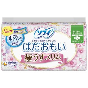 日本尤妮佳苏菲卫生巾敏感肌肤日用超薄感21cm24片