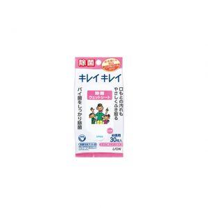日本原装狮王LION手口湿巾湿纸巾便携装30枚*适合全家使用无酒精