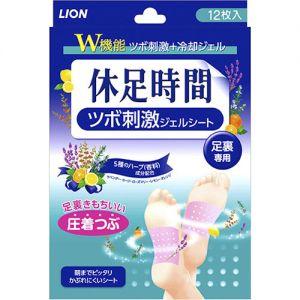 日本LION狮王 休足时间 舒缓按摩足贴 12枚入