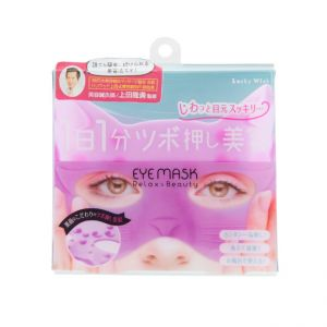 LUCKY TRENDY日本穴位按摩舒压缓解疲劳猫咪硅胶眼罩