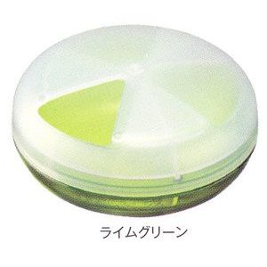 Japanese 3 Compartment Supplement Pill Cases Green