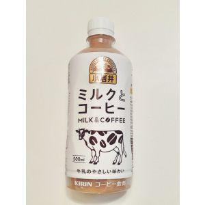 日本KIRIN KOIWAI牛奶咖啡饮料 500ML