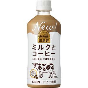 KIRIN KOIWAI MILK COFFEE