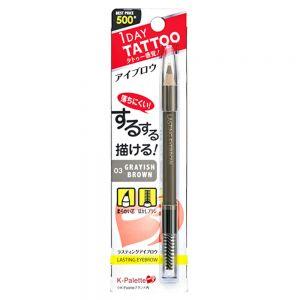 日本K-Palette 1 Day Tattoo 防水持久眉笔 #01浅咖啡
