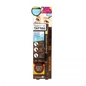 日本K-PALETTE TATTOO 眉笔眉粉眉刷三用 #03摩卡棕色