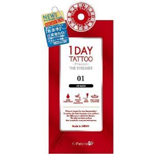 K-PALETTE 1DAY TAT EYELINER 01 ICE BLACK