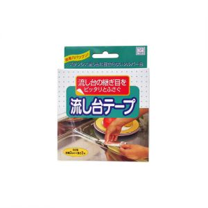 日本KUKUBO铝水水池防护带 缝隙胶带煤气灶防油防水铝箔胶带 H-147