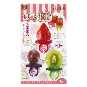 Delijoy strawberry ring