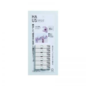 HAUS PUSH CLIP H-150