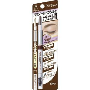 日本SANA莎娜 柔和三用眉彩笔 #B7甜粟棕