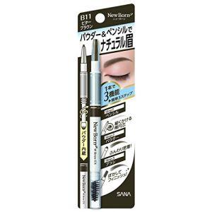 SANA New Born 3 Way Eyebrow Pencil #B11Brown Black