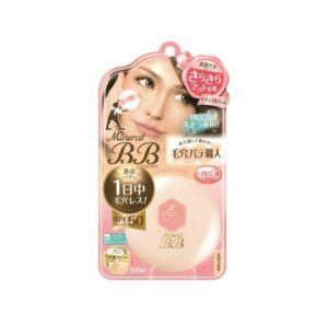 日本SANA莎娜BB蜜粉饼毛穴职人矿物毛孔隐形保湿遮瑕防晒控油 粉色 油皮自然肌肤